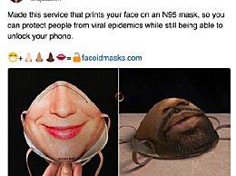 带有面部信息的口罩 造型太吓人了