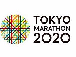 东京马拉松取消大众组比赛 保留200名专业选手