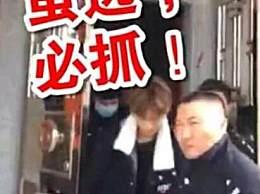 艺人黄智博被批捕 黄智博会被判刑几年