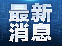 上海市教委公布:上海大中小学3月开始在线教育