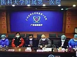 钟南山谈疫情峰值 2月中下旬可能到达高峰