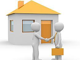 逾20城二手房价连跌8个月 短期内房价或继续回落
