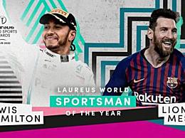 梅西获年度最佳男运动员 足坛历史第一人 劳伦斯奖获奖名单一览
