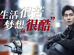 我在北京等你更新时间及剧情看点