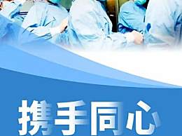 武汉疫情加油说说正能量句子 致敬一线医护人员句子