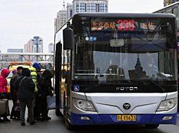 北京为复工单位个人定制公交 可通过订阅号申请