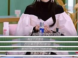郑爽曝曾弃演山楂树 曾经拒绝张艺谋邀约