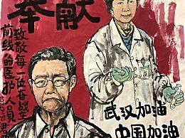 2020致敬疫情一线医护人员优秀作文 感恩最美逆行者作文