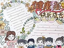预防冠状病毒疫情手抄报图片 为武汉疫情加油祝福语文案