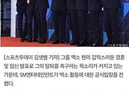EXO成员不会变动 金钟大会退出EXO组合吗?