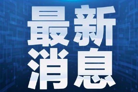 河南学校3月1日后开学 河南开学时间安排