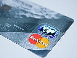 信用卡逾期还款后果严重吗?会出现降额封卡的现象吗