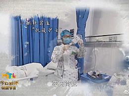 护士杜富佳是谁个人资料 杜富佳一家人绝对是英雄楷模