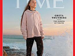 瑞典环保少女母亲出版新书:首次讲述女儿童年痛苦遭遇