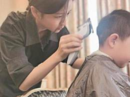 佟丽娅为儿子理发 专业手法不输给理发厅