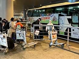 首尔飞南京94人隔离 有3名中国籍旅客有发热症状