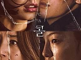 韩国多部电影推迟上映 3月上映电影3月上映的电影