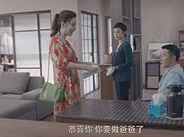 安家徐文昌和张乘乘是什么关系
