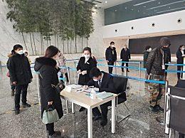 北京12条通告防疫情 要求人员密集企业到岗率不超50%