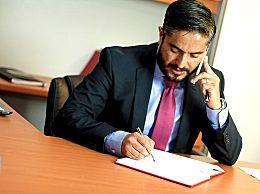企业复工申请怎么写