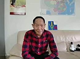 袁隆平捐10万抗疫 已捐200吨大米录视频加油鼓劲