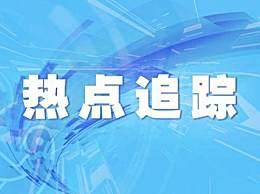 无邪获柏林金熊奖 第70届柏林电影节获奖名单揭晓