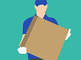 邮政业完成八成复工复产任务,承运、寄递疫情防控物资累计超4万吨