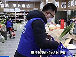 北京超4000社区推广无接触购物:在线下单,线下自提