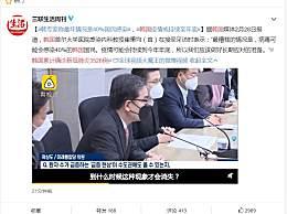 韩国累计确诊新冠肺炎3526例 韩国疫情或持续至年底