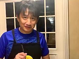 黄磊关注迪丽热巴超话 疑似追剧《三生三世枕上书》