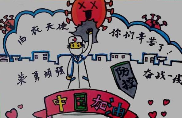 抗击冠状病毒疫情手抄报 抗击疫情感人事迹作文3篇