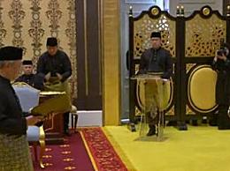 马来西亚新总理宣誓就职 成为该国第八任总理