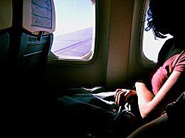 """受疫情影响机票卖""""白菜价"""" 几十元打飞的去热门城市你敢信"""