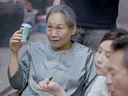 安家徐姑姑老洋房故事竟然有原型 现实中一家人结局更惨