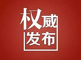 河南中小学生什么时候开学 河南省开学时间继续推迟