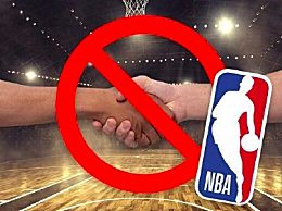 NBA发布新冠肺炎备忘录 呼吁碰拳代替击掌