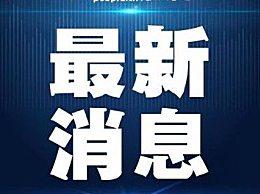 北京新高考举行首次适应性测试 5万人在家云开考