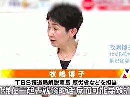 日本新冠肺炎治疗方案 主张50岁以下不使用抗病毒药