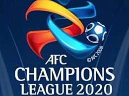 亚冠小组赛延期 亚冠2020最新淘汰赛赛程