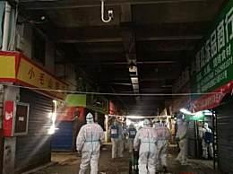 华南海鲜市场开始消杀工作 对商铺内囤积货物予以清理