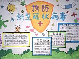 抗击新型肺炎作文500字5篇 抗击新型肺炎武汉加油手抄报图片