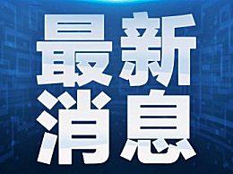 奥运会或将如期举办 国际奥组委全力支持东京奥运会