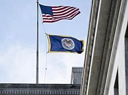 美联储宣布降息50基点 中国央行将作何反应