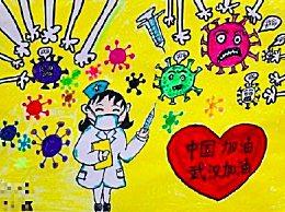 关于新冠肺炎的手抄报简单模板 抗击新冠肺炎疫情最新图片