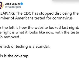 美国停止公布确诊数 疾控中心:公布的数据无法代表全国检测情况