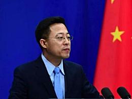 """美主持人要中国就疫情道歉 外交部回应发出""""灵魂拷问"""""""