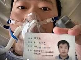 李文亮等追授全国先进个人 致敬这些疫情中的英雄