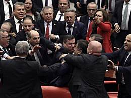 土耳其议会打起来了 因出兵叙利亚问题意见不一爆发冲突