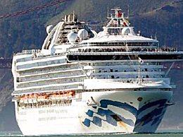 又一艘公主号邮轮发生疫情 船上21人疑感染新冠病毒