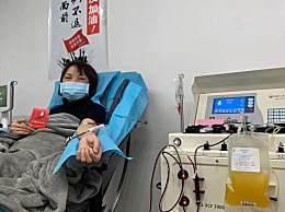 武汉已有10位康复者连续两次捐血浆